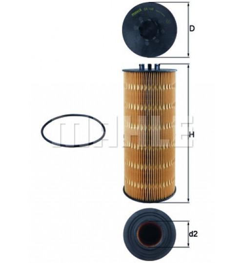 Фильтр масляный (смен.элем.) MB ACTROS (TRUCK) (пр-во Knecht-Mahle)
