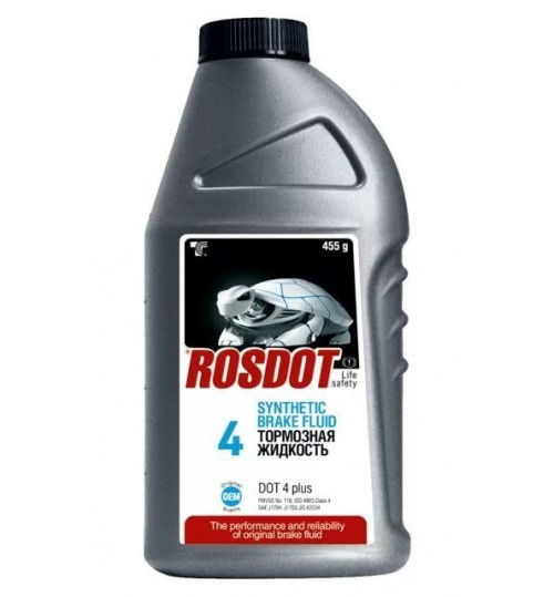 Торм. жидкость Рос Дот4 0,5л.